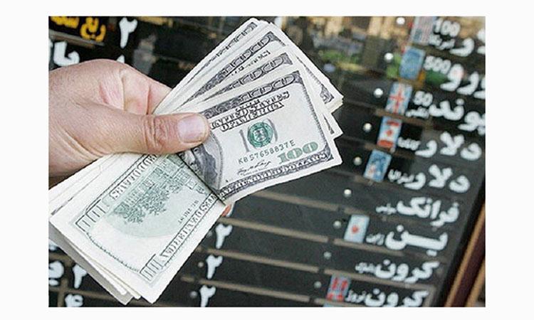 خریدانواع ارز ها از صرافی