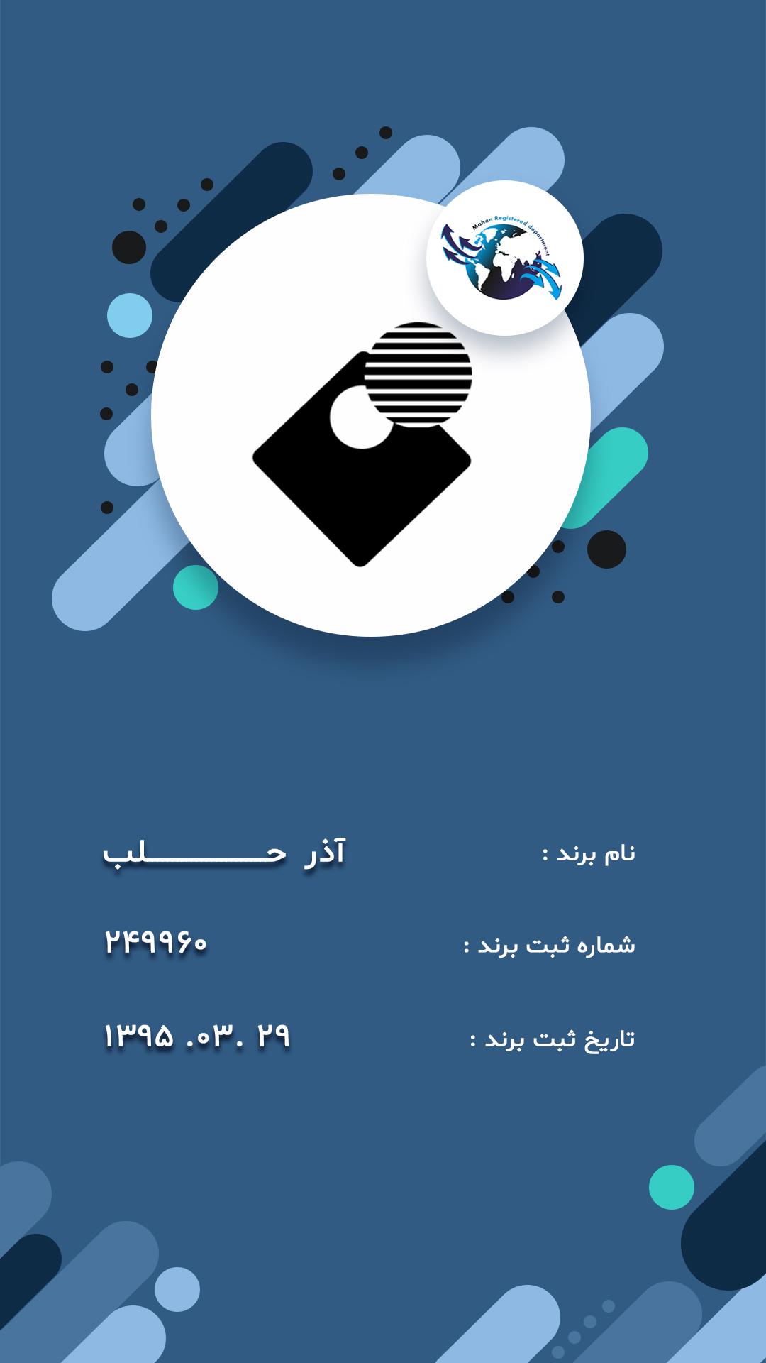 Mahan-Story-br-18-24899