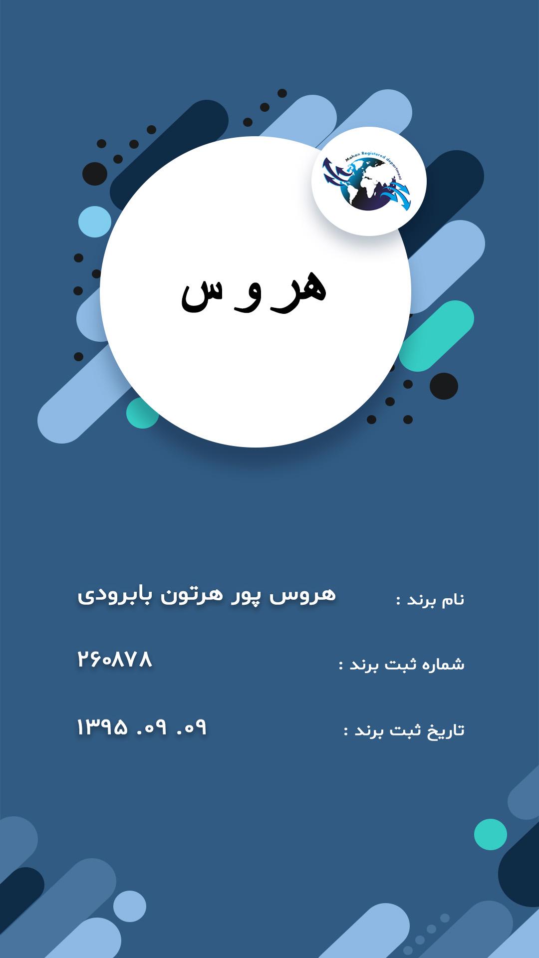 story_mahan_br_10_24899