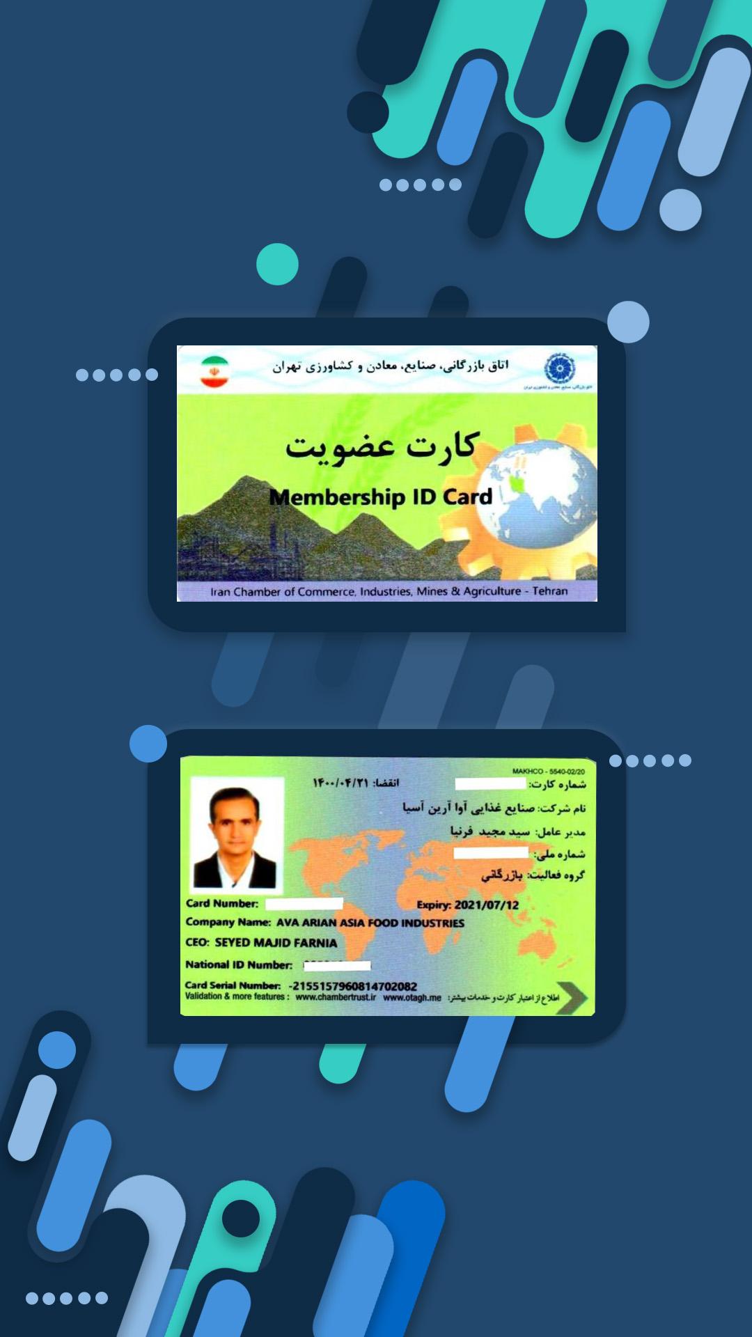 mahan-card-joind-.1-3999
