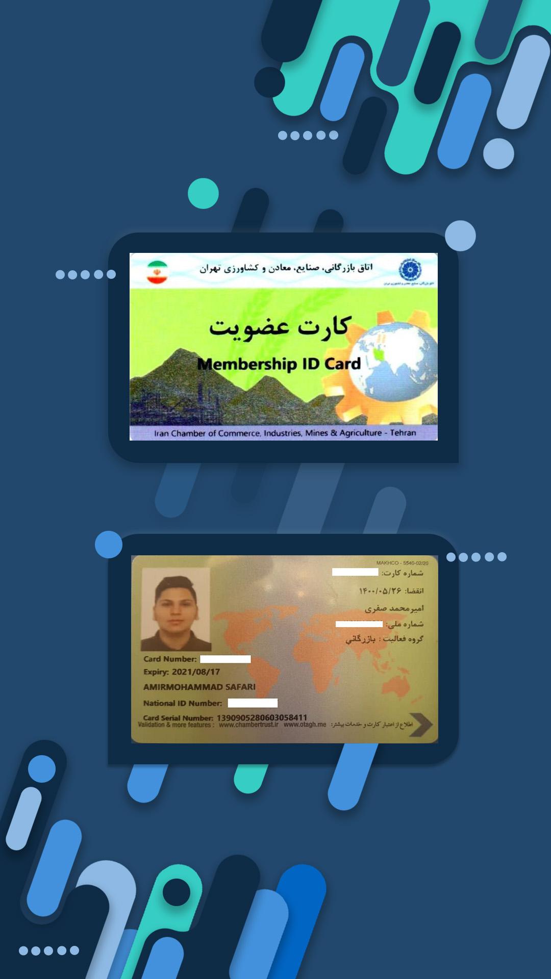 mahan-card-joind-.10-3999