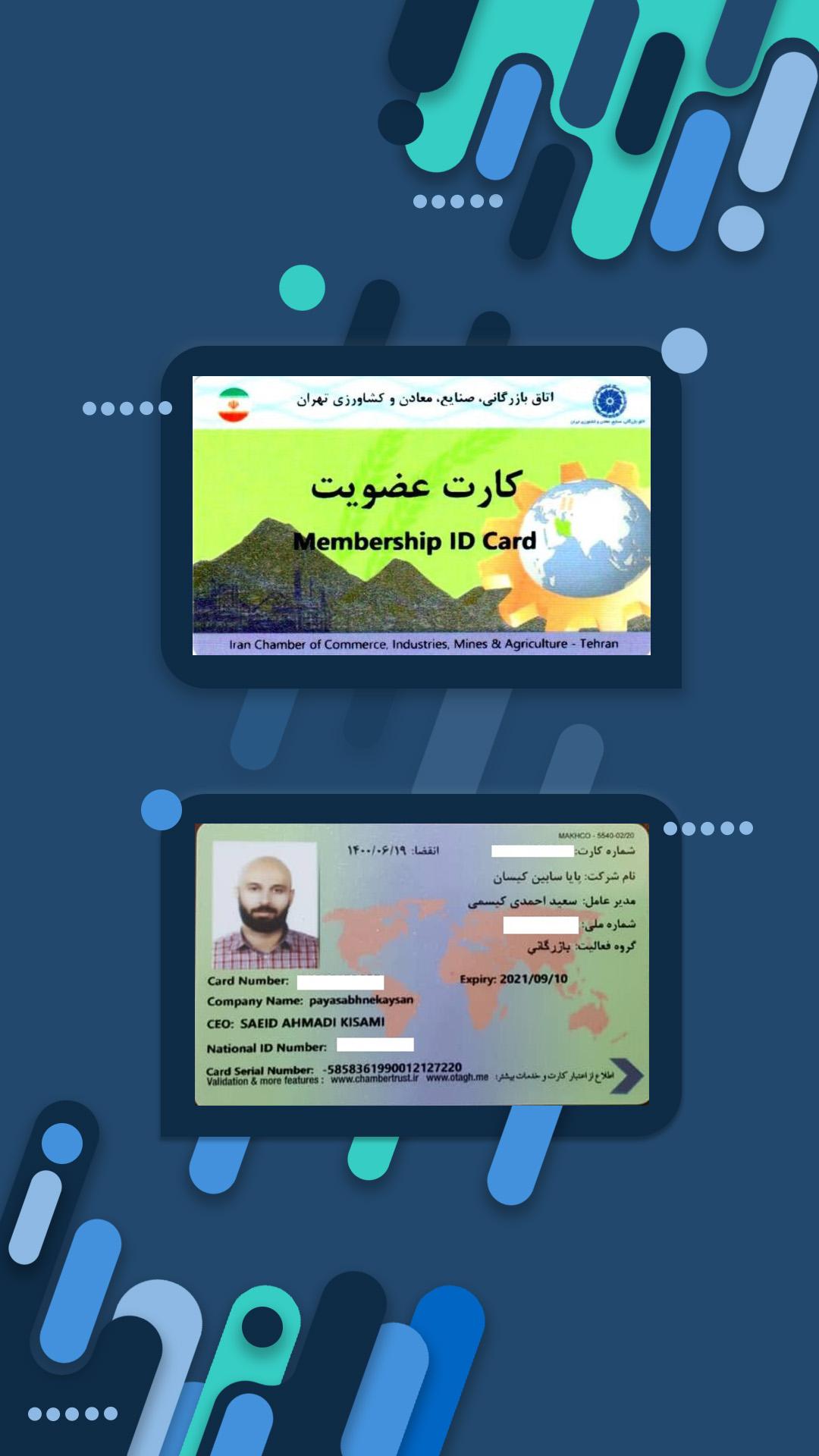 mahan-card-joind-.11-3999