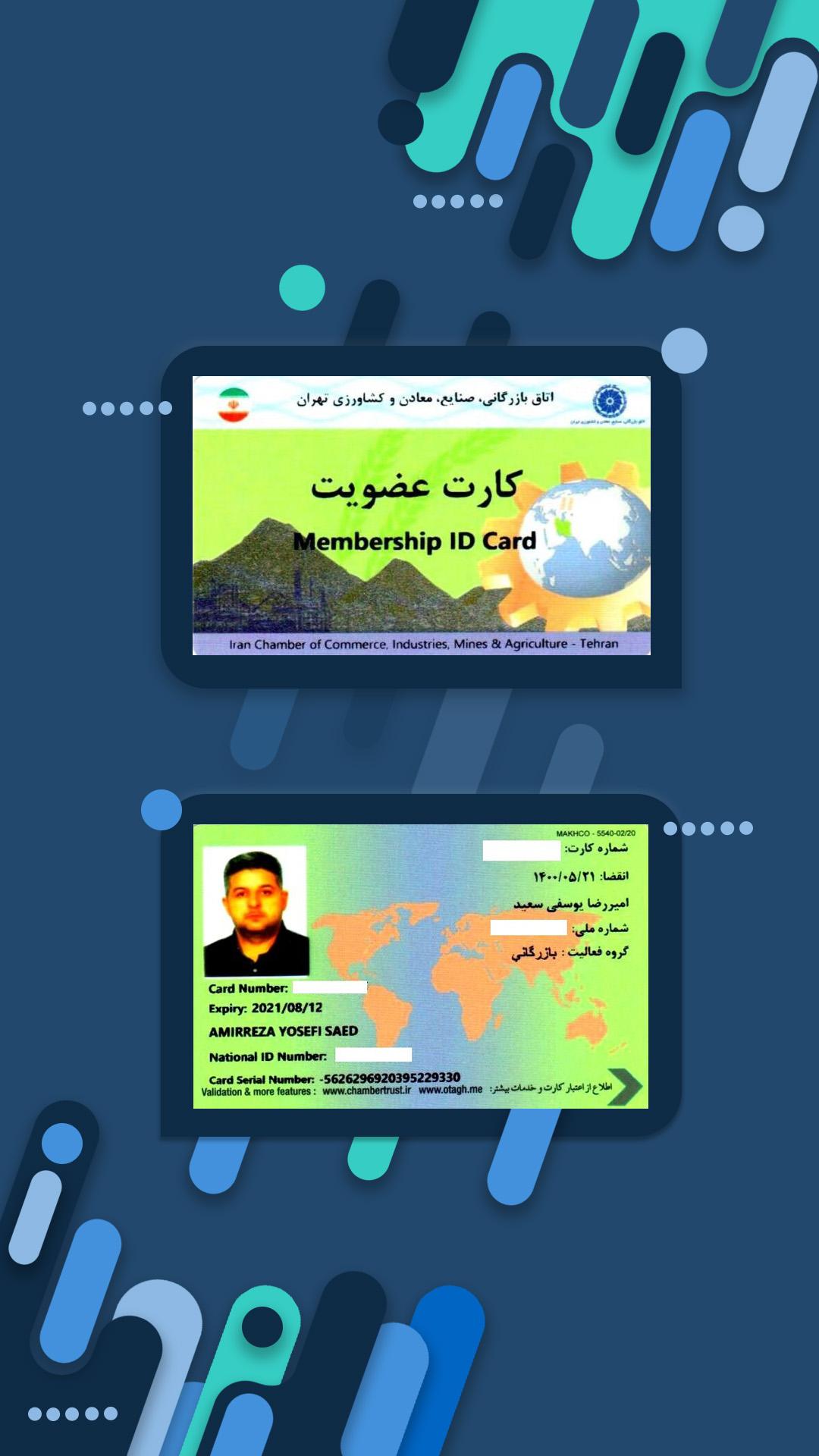 mahan-card-joind-.2-3999
