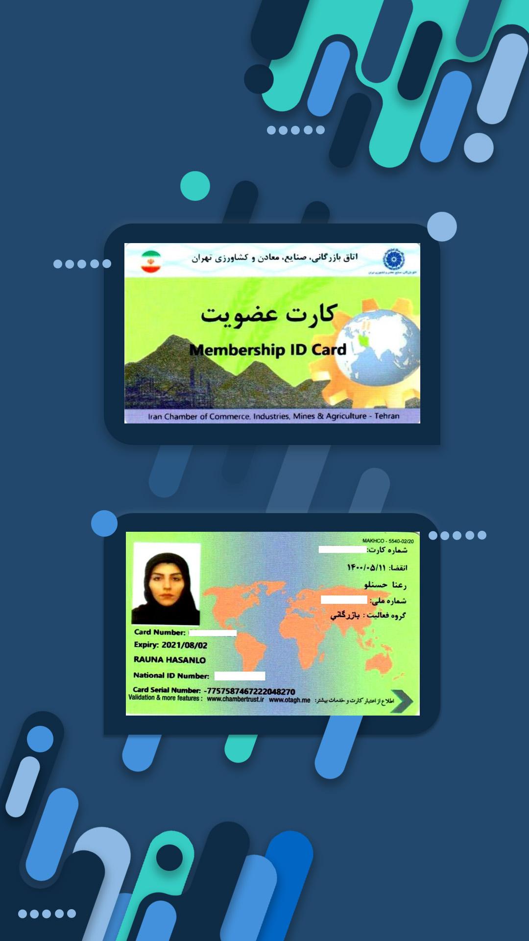 mahan-card-joind-.3-3999