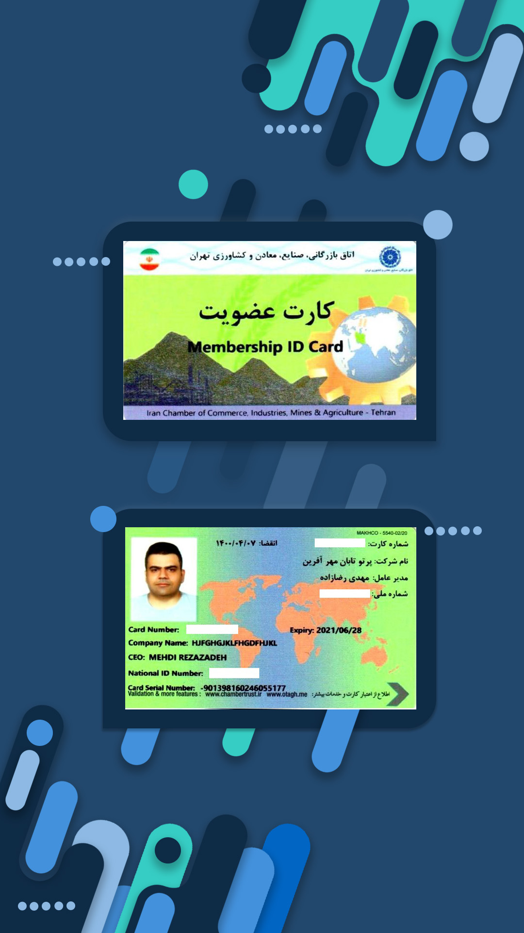 mahan-card-joind-.4-3999