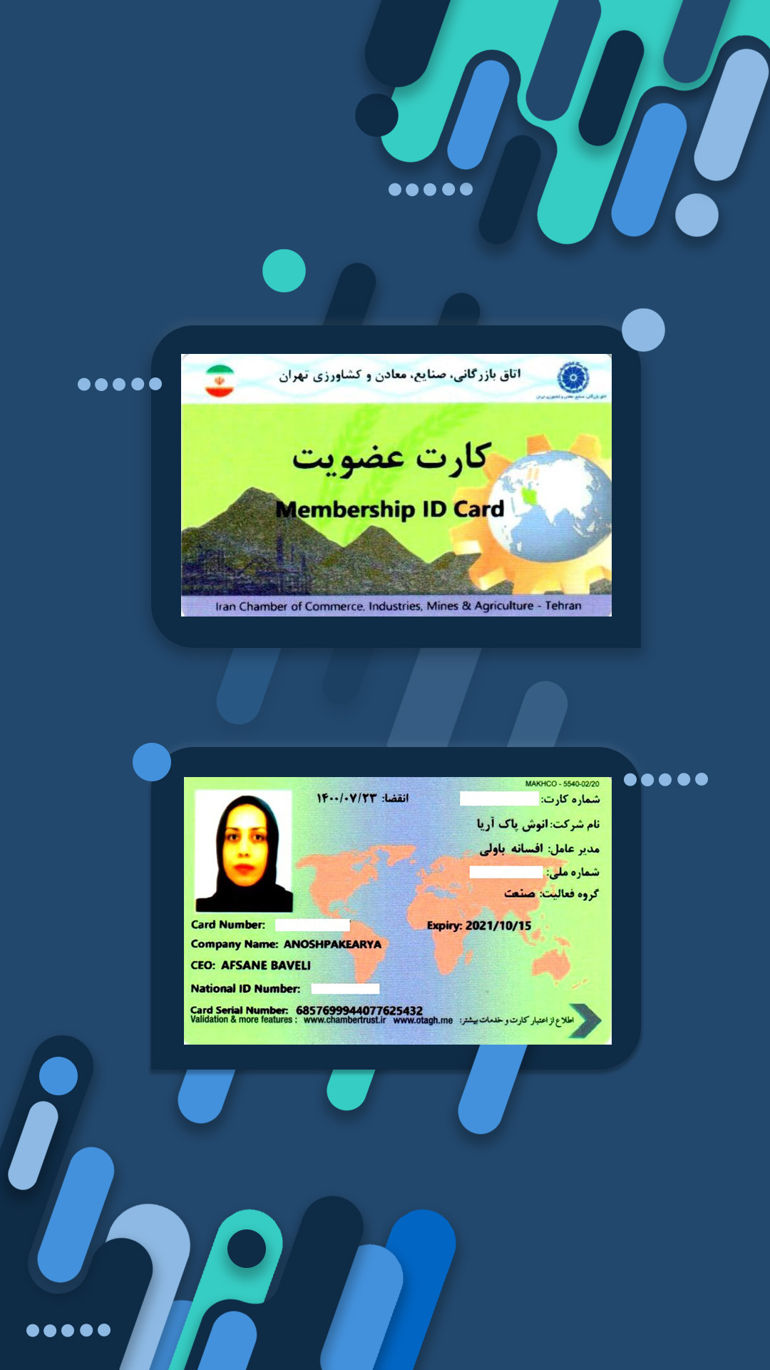 mahan-card-joind-.6-3999