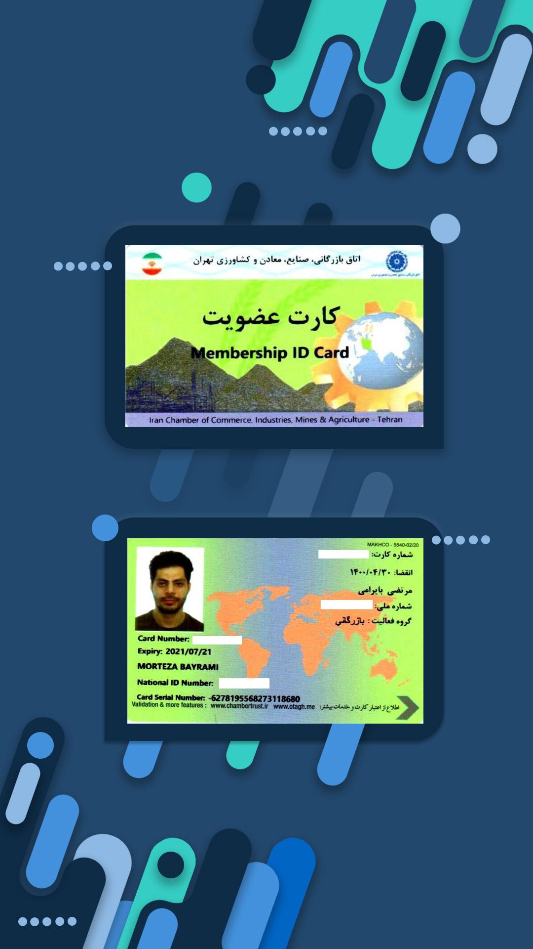 mahan-card-joind-.8-3999