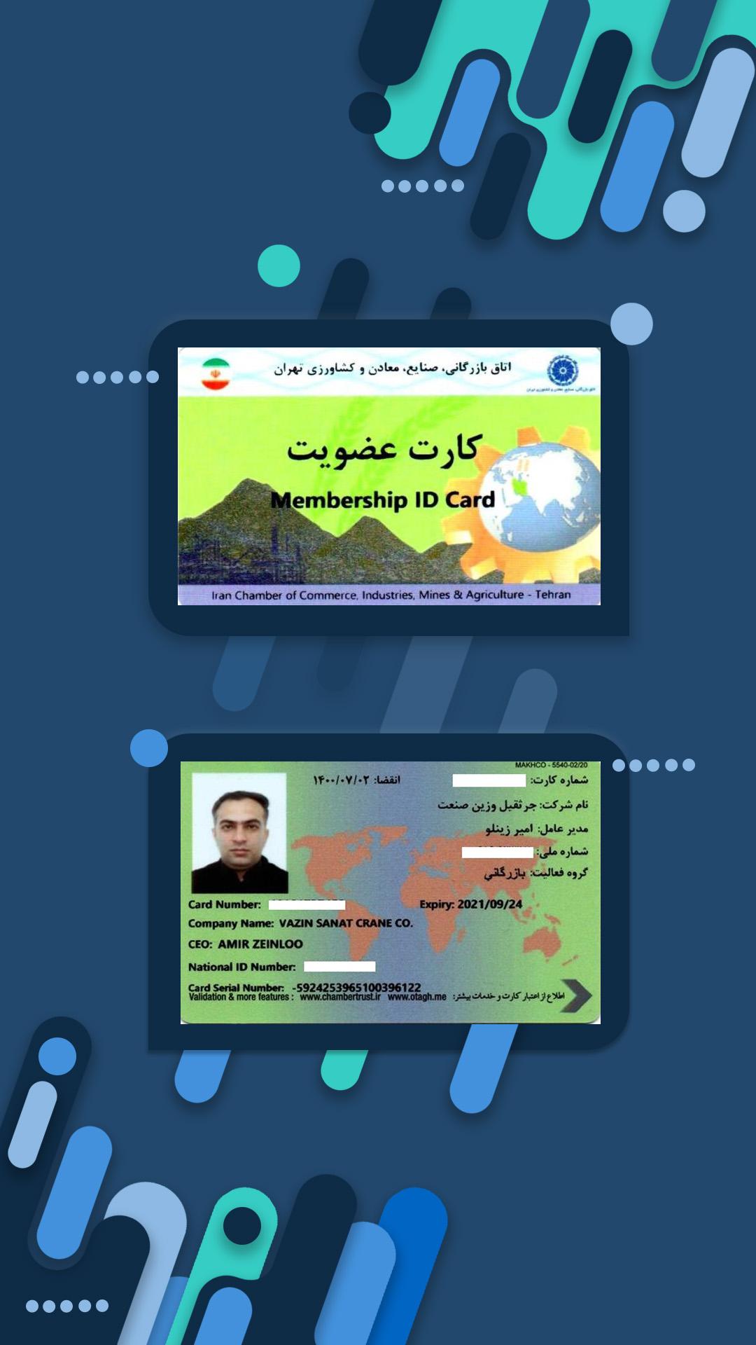 mahan-card-joind-.9-3999